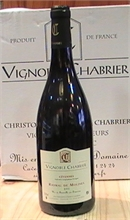 Riomal 100% Carignan Rouge Domaine Chabrier 75cl